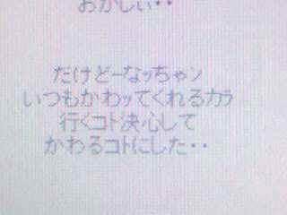 060326_0459~001.jpg