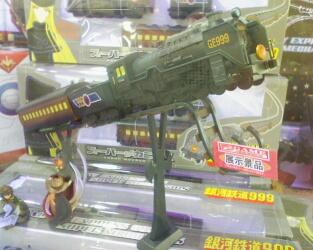スーパーメカニクス 銀河超特急999号