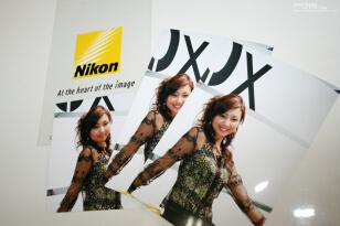 フォトエキスポ2007_ニコン10_s