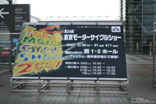 東京モーターサイクルショー2007_01_s