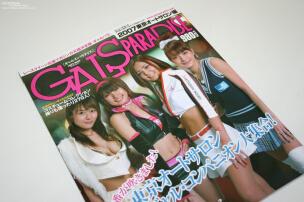 ギャルズパラダイス_東京オートサロン2007_s