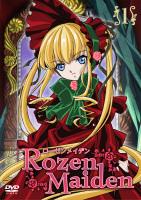 RozenMaidenVol.1_DVD