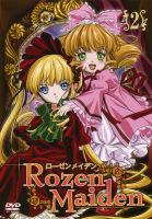 RozenMaidenVol.2_DVD