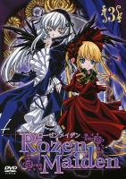 RozenMaidenVol.3_DVD