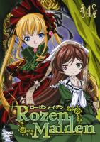 RozenMaidenVol.4_DVD