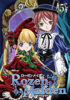 RozenMaidenVol.5_DVD