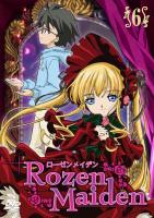 RozenMaidenVol.6_DVD