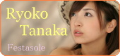 田中涼子撮影会-2007.9.29
