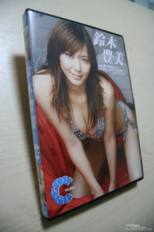 鈴木豊美 RQ360
