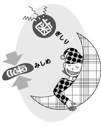 200101.jpg