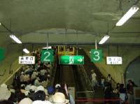 8/17 立山・黒部 黒部湖駅からケーブルカー