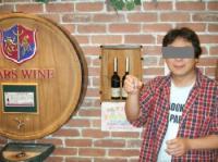 6/24 石和マルスワイン 試飲中-2