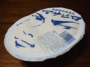 8/27 男前豆腐の「マサヒロ」