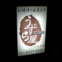 DSCF3602-1.jpg