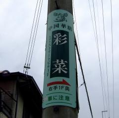 DSCF4600-1.jpg