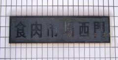 DSCF4996-1.jpg