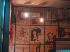 日之出食堂-店内広告