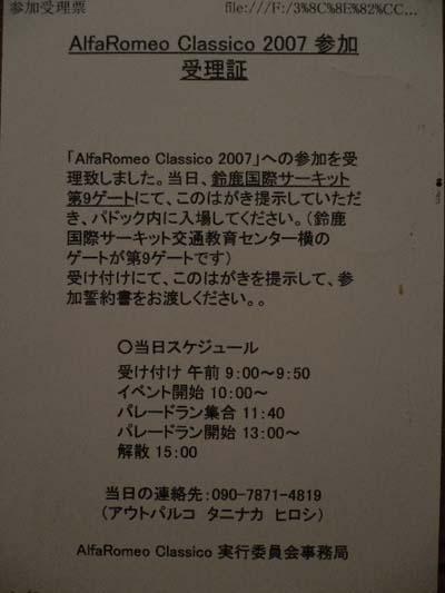 20070330185952.jpg