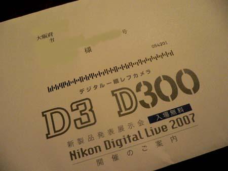 20071004000036.jpg