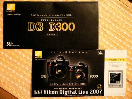 20071004000049.jpg