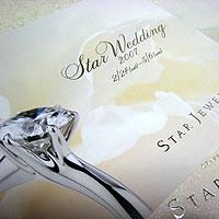 結婚指輪 スタージュエリー