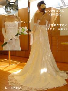 NOVARESE(ノバレーゼ)ウエディングドレス