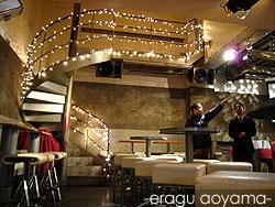 エラグ青山-eragu aoyama-