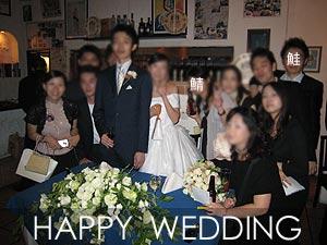 花嫁準備日記 2次会