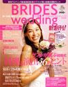 BRIDES WEDDING ブライズウェディング