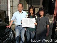 結婚式当日 婚姻届