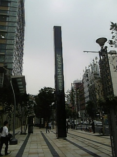20070727231456