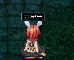 20070124014848.jpg