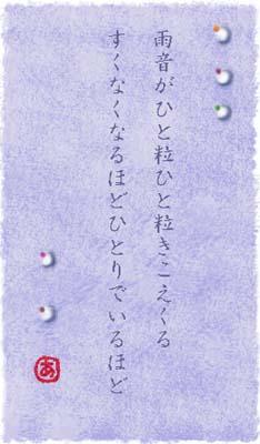 20070625223218.jpg
