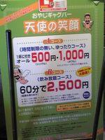 20070614003040.jpg