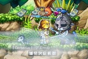 倒したー!