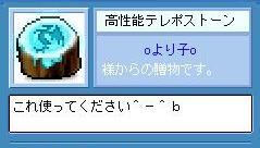 ありです><;