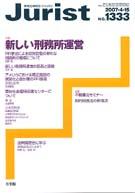 titlecover_2.jpg