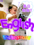 20060506174552.png