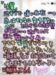 20060510193014.jpg