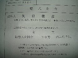 20070823162441.jpg
