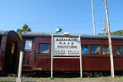 yuubariranger08.jpg