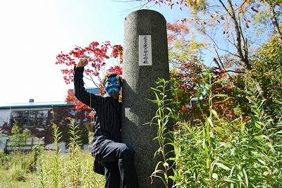 yuubariranger11.jpg