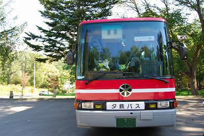 yuubariranger14.jpg