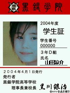 200608111235000.jpg