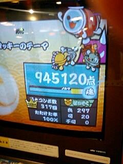 20071025220758