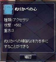 20060830191448.jpg