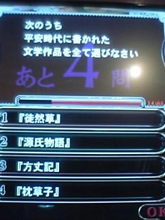 2,4(徒然草と方丈記は、鎌倉時代に書かれました)