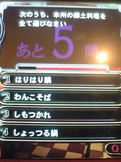 1,2,3,4