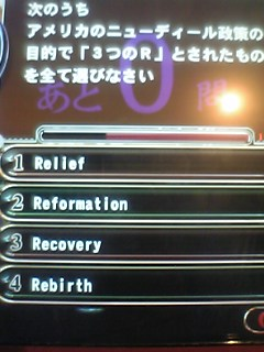 1,2,3(Relief(緩和)、Reformation(改善)、Recovery(回復))