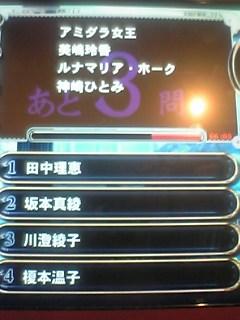 2(坂本真綾)